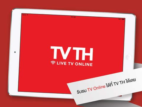 TVTH HD