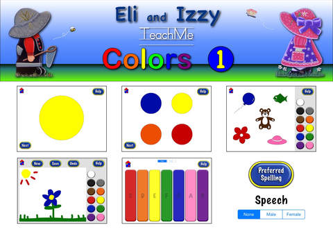 TeachMe Colors 1 (for children aged 1-3yrs) iPad Screenshot 1