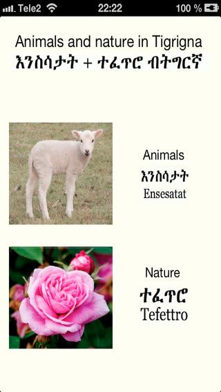 Tigrigna - Animals and Nature