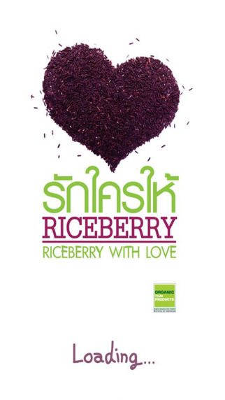 Riceberry With Love
