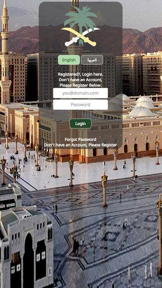 GeoPortal Saudia