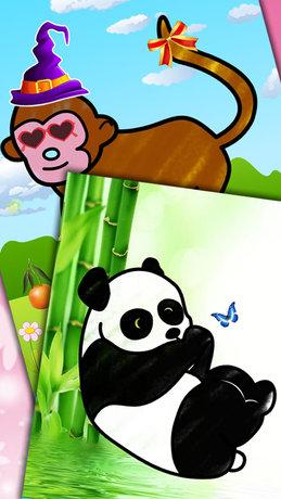 《儿童画画填色涂鸦:动物(免费)