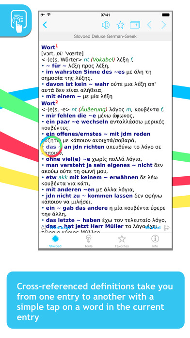 German <-> Greek Slovoed Deluxe talking dictionary iPhone Screenshot 5