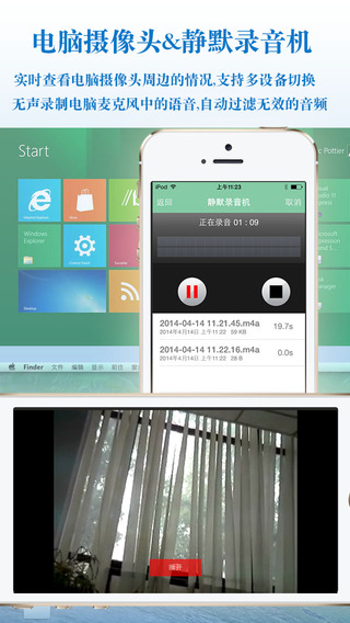 Office远程办公桌面:Office Remote Desktop
