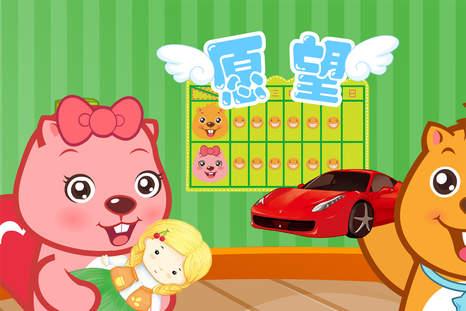 幼儿园万圣节动物王国主题墙