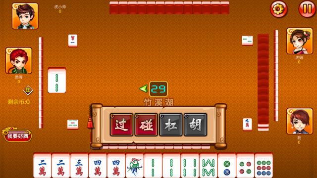 Mahjongg Console