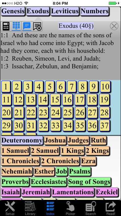 The Holy Bible DBY (Darby Bible) iPhone Screenshot 2