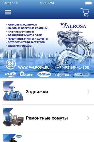 Валроса screenshot 1