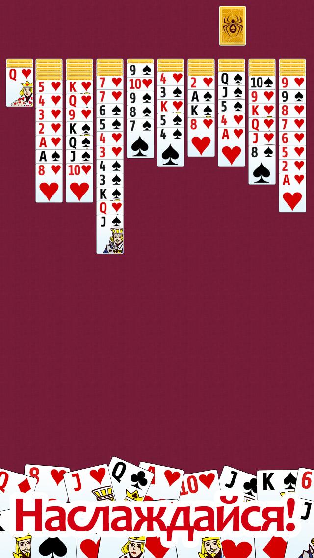 Screenshot 3 Пасьянс «Паук» PRO — классическая популярная игра