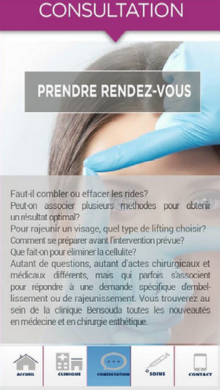 Clinique Bensouda