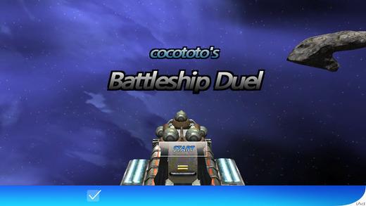 Battleship Duel