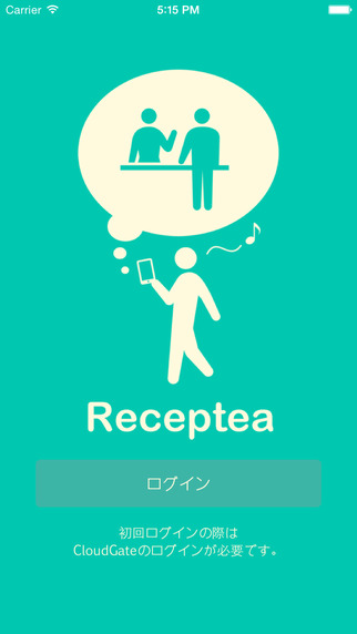 Receptea