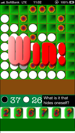 Reversi Plus! Free! iPhone Screenshot 5