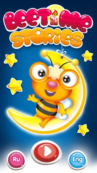 BeeTime Stories – fairy-tales for children