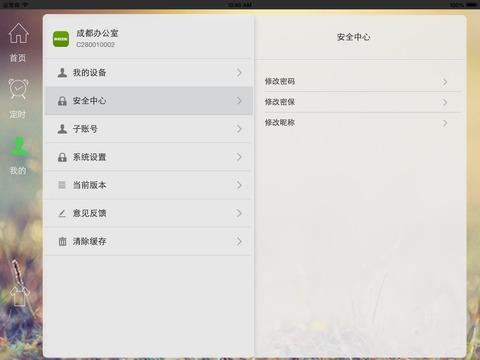 SmartBeone HD