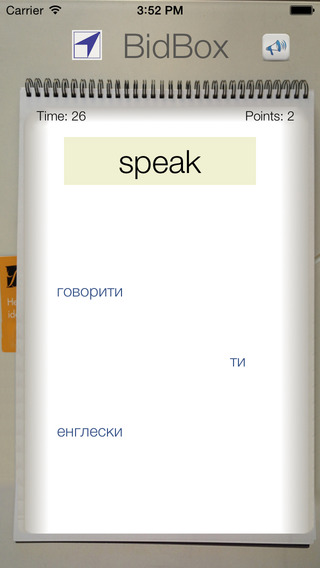 BidBox Vocabulary Trainer: English - Serbian iPhone Screenshot 2