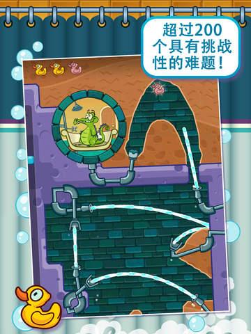 【迪士尼出品,物理解谜类】鳄鱼小顽皮爱洗澡