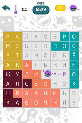 Филворды: найди слова screenshot 2