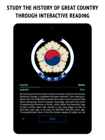 Korea - the country's history Screenshots