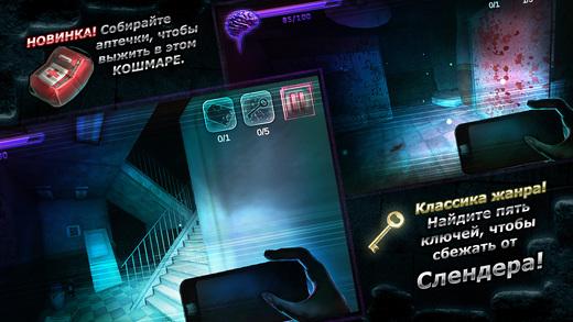 Slender Man Origins 3. Заброшеная Школа. Слендермен Ориджинс 3 Тонкий человек Abandoned School Screenshot