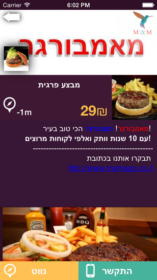 MaM app