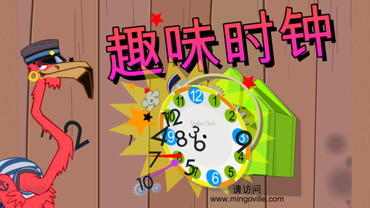 PShutDown 1.2.3 免安裝中文版- 電腦自動關機程式- 阿榮 ...