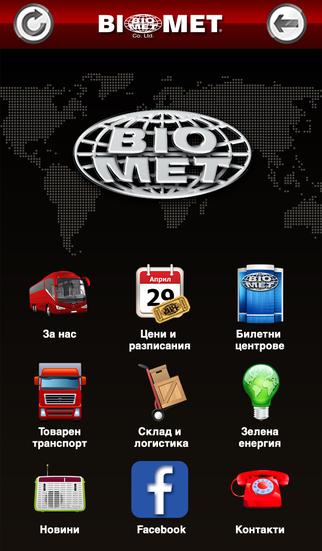 Biomet Bulgaria