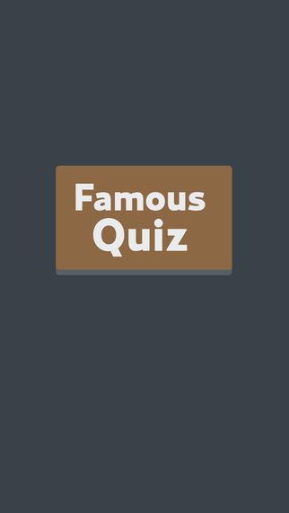 Famous People Quiz ©