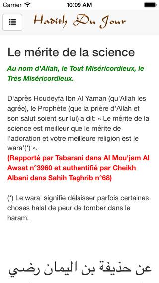 Hadithdujour