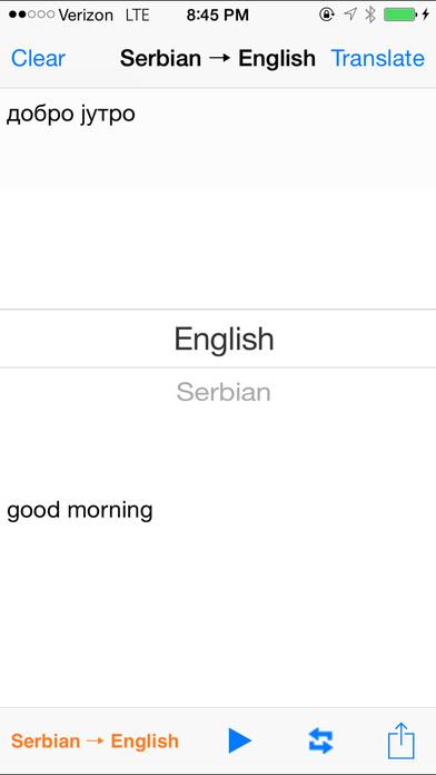 English Serbian Translator with Voice iPhone Screenshot 2