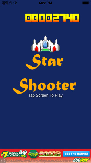 StarShoooter
