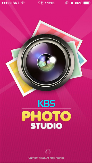 KBS 사진관 KBS Photo Studio