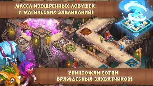 Gnumz: Мастера защиты башни TD Screenshot
