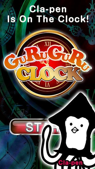 GURUGURU CLOCK