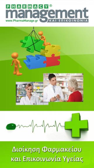 Pharmamanage