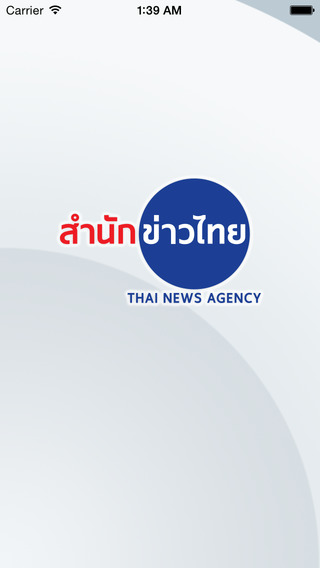 Thai News Agency for iPhone