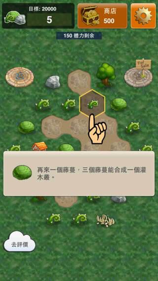 玩遊戲App|六角镇免費|APP試玩
