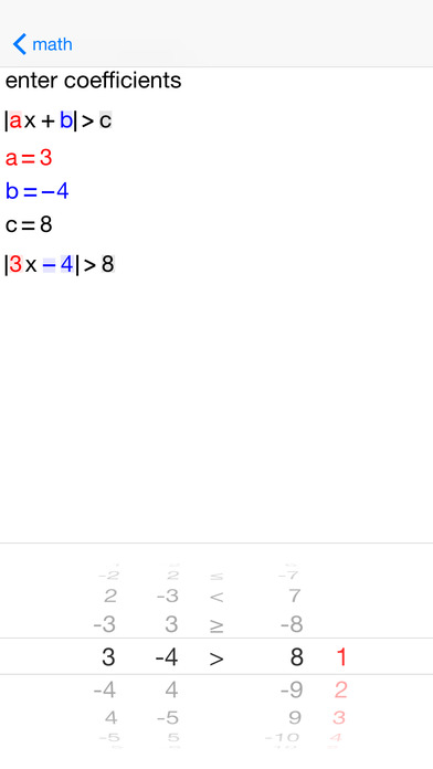AbsoluteVal Absolute Value Equations and Inequalities iPhone Screenshot 1
