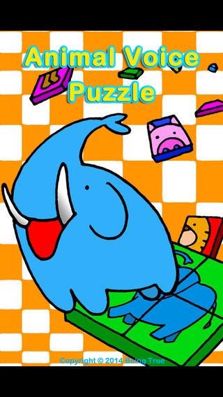Animal Voice Puzzle