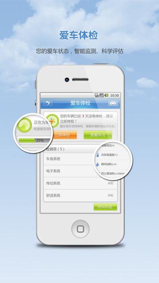玩免費工具APP|下載西胜福吉星 app不用錢|硬是要APP