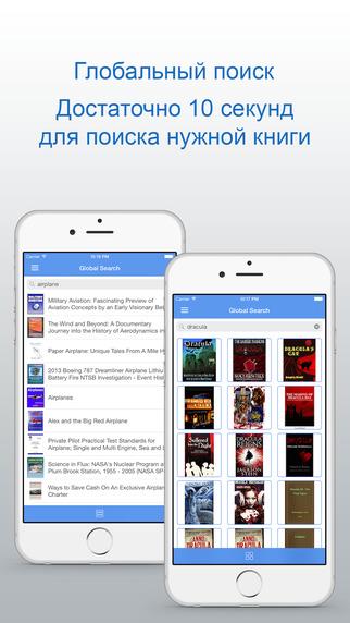 бесплатные книги для Ibooks - фото 5