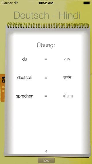 Vocabulary Trainer: German - Hindi iPhone Screenshot 2