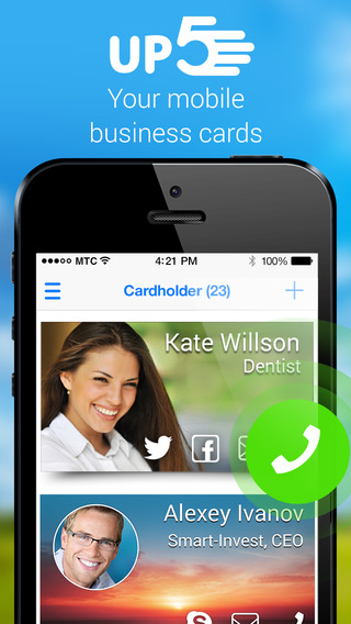 Up5 Your mobile business card