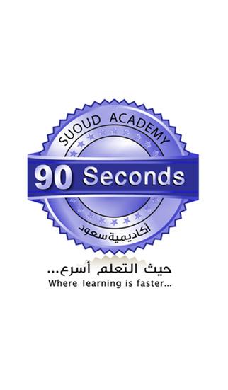 Suoud Academy