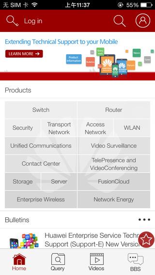 Huawei Enterprise Support