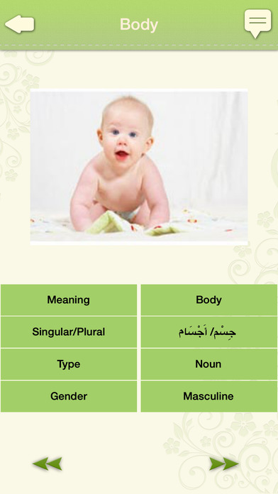 Learn Arabic: Reading iPhone Screenshot 1