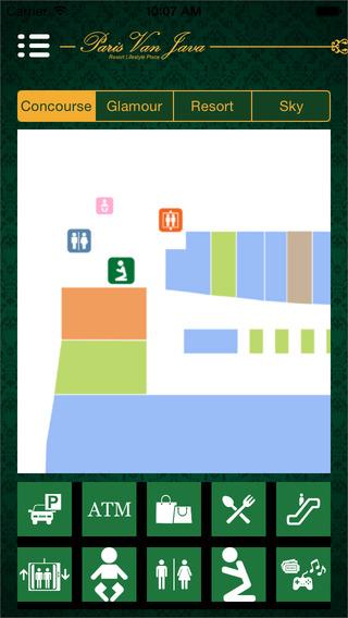 PVJ Mobile App