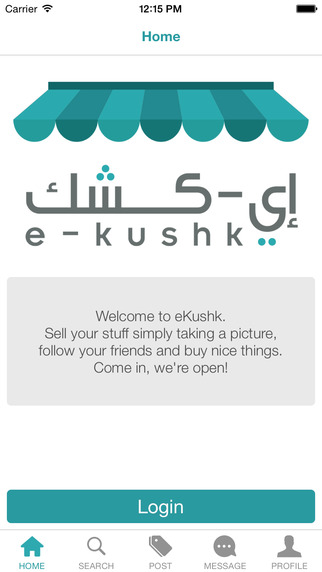 eKushk - Buy Sell