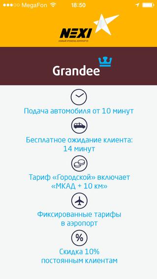 免費下載旅遊APP Nexi app開箱文 APP開箱王