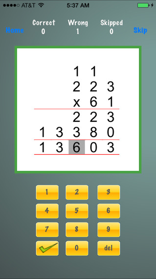 Drill Long Multiplications iPhone Screenshot 3